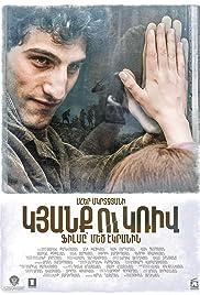 Kyanq u Kriv(2016) Poster - Movie Forum, Cast, Reviews