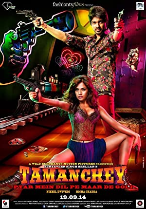 Tamanchey (2014) Download on Vidmate