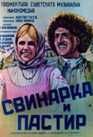 They Met in Moscow Poster