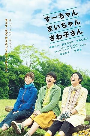 Sû-chan, Mai-chan, Sawako-san