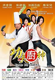 Watch Movie Kung Fu Chefs (2009)