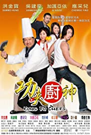 Gong fu chu shen (2009) Poster - Movie Forum, Cast, Reviews