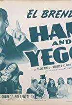 Ham and Yeggs