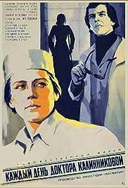Kazhdyy den doktora Kalinnikovoy Poster