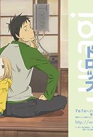 Usagi Drop Poster