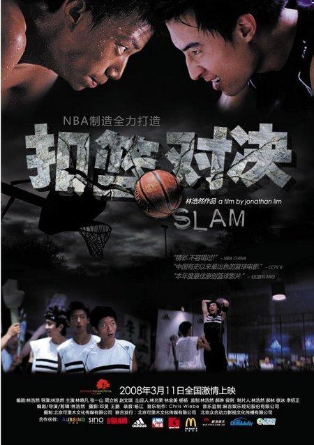 Slam (2008) Tagalog Dubbed