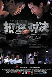 Slam (2008) Poster - Movie Forum, Cast, Reviews