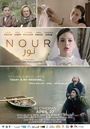 Nour Poster