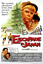 Image of Escapade in Japan