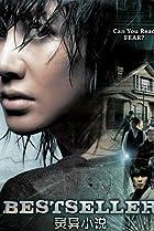 Image of Bestseller