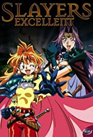 Slayers: Excellent Poster