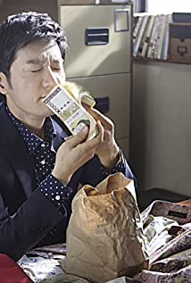 Aktori Myung-min Kim