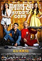 Buddy Cops(2016)