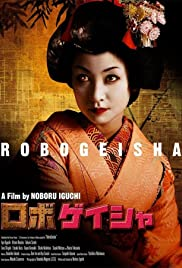 Robo-geisha (2009) Poster - Movie Forum, Cast, Reviews