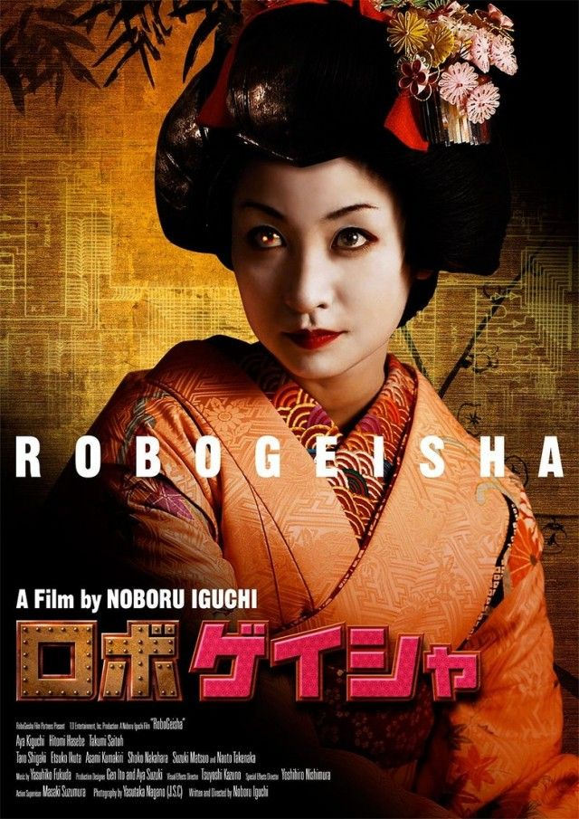 image Robo-geisha Watch Full Movie Free Online
