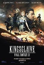 Primary image for Kingsglaive: Final Fantasy XV