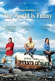 Haolam Mats'hik(2012) Poster - Movie Forum, Cast, Reviews