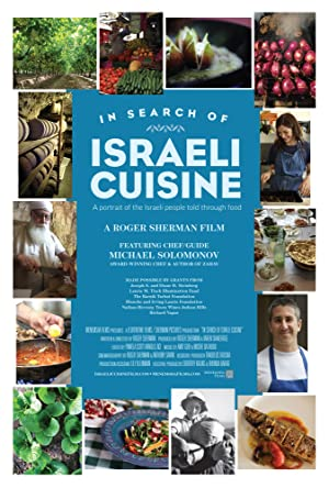 In Search of Israeli Cuisine