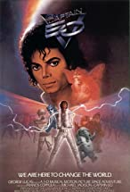 Primary image for Captain EO