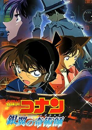 Detective Conan OVA 4 (2004)