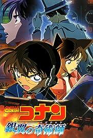 Meitantei Conan: Ginyoku no kijutsushi Poster