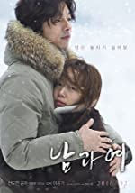 A Man and a Woman(2016)