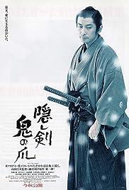 Kakushi ken oni no tsume Poster