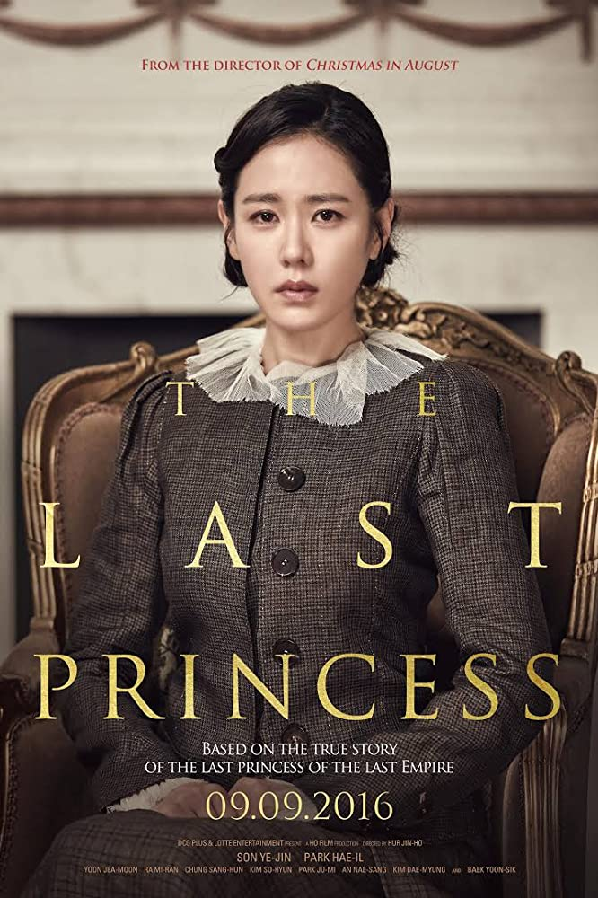 Nonton The Last Princess (2016)