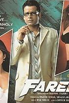 Image of Fareb