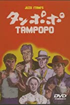 Image of Tampopo