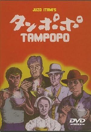 Tampopo (1985) HD 720P
