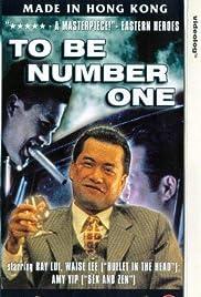 Bo Hao Poster
