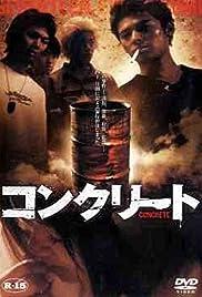 Konkurîto(2004) Poster - Movie Forum, Cast, Reviews