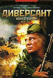 Diversant 2: Konets voyny Poster - TV Show Forum, Cast, Reviews