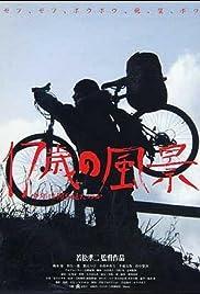 17-sai no fûkei - Shônen wa nani o mita no ka Poster