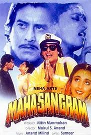 Maha-Sangram Poster