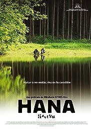 Hana yori mo naho(2006) Poster - Movie Forum, Cast, Reviews