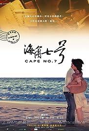 Hái-kak chhit-ho(2008) Poster - Movie Forum, Cast, Reviews