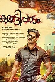 Kammatti Paadam Poster
