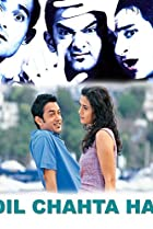 Image of Dil Chahta Hai