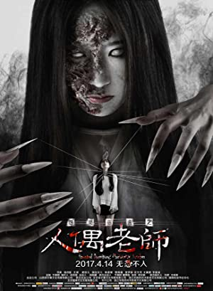 Nonton Haunted Road 2 (2017) Film Subtitle Indonesia Streaming Movie Download