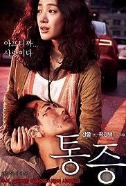 Tong-jeung Poster