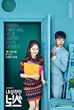 Primary image for Introverted Boss