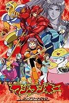 Image of Shinzo