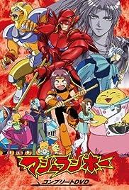 Shinzo Poster