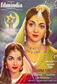 Suvarna Sundari Poster
