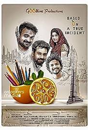 Madhura Naranga(2015) Poster - Movie Forum, Cast, Reviews