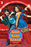 7 Years of Ranveer Singh: Ranveer thanks casting director Shanoo Sharma for Band Baaja Baaraat