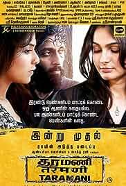 Taramani (Tamil)
