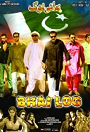 Bhai Log - All About Nation Poster